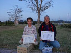 GZ級入賞者 2位市川道夫 3位中沢茂樹