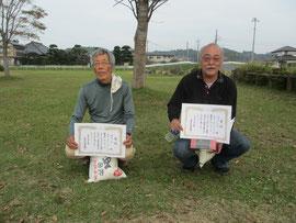 MS級入賞者 優勝坂本正 2位戸井田久治