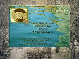 poster della mostra LETTERE DA VENEZIA di Alyna Shchygoleva