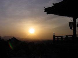 Foto:Yamato,Japan