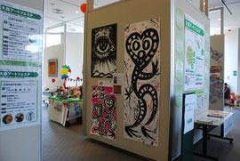 「大森アートフェスタ2013展」の様子