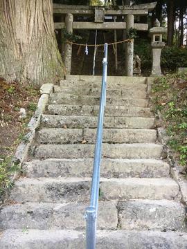 熊野神社石段の手すり