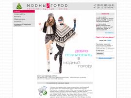 Сайт modgorod.com