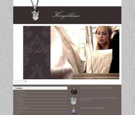 Сайт www.koryabkina.com