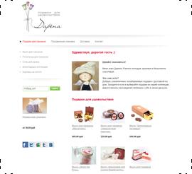 Интернет-магазин, создан на Jimdo