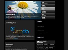 Сайт помощника Jimdo