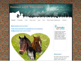 Сайт Веры Скуратовой  hourselive.jimdo.com