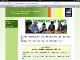 新しいホームページです