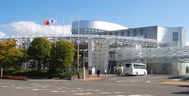 日本公衆衛生学会総会の会場となったビッグパレットふくしま(郡山市)
