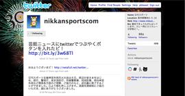 nikkansportsがついったーに登場