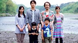 (C) 2013『そして父になる』製作委員会