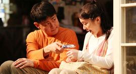 (C) 2013「くちづけ」製作委員会