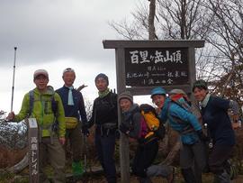 百里ケ岳山頂