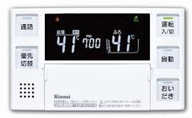 給湯器のリモコン  何故か時計がありますが使ったことはありません