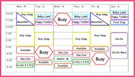 pre-time schedule