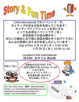 Story & Fun Time