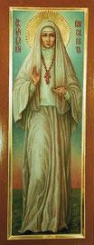 Образ Святой Великомученицы Великой княгини Елизаветы.