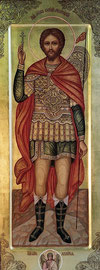Образ Святого мученика Евгения Мелитинского.
