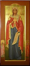 Образ Святой Великомученицы Варвары