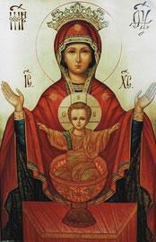Образ Пресвятой Богородицы Неупиваемая чаша.