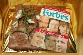 Журнал Форбс для коллектива мужчин на 23 февраля