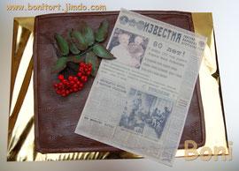 """Торт """"Старая газета"""" на юбилей 80 лет. Газета стилизована под Известия, в ней фото и заметка об имениннике"""