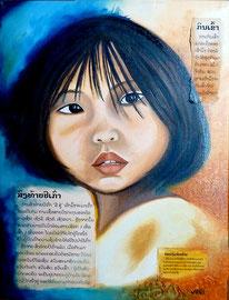 Huile sur toile Laos 35X27