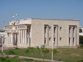 Synagogue de tet-vav
