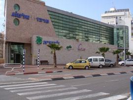 Centre commercial de Youd Alef