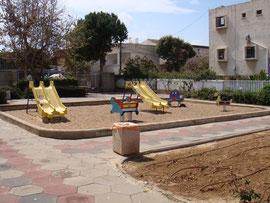 jardin d'enfants à proximité
