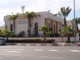 Synagogue du quartier Youd Alef