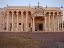Synagogue de face
