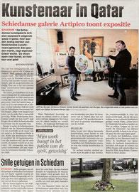 Holland Art Expo Qatar