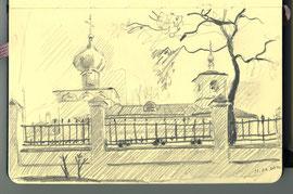 Храм Власия в Старой Конюшенной слободе. 2014. Бумага, карандаш. 9 х 14