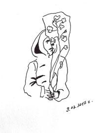 Цветок. 2017. Бумага, перо, чернила. 10 х 8