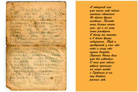 11.12.1939г. (2)