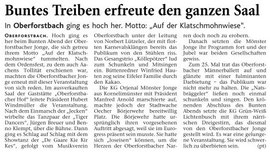 Freitag, 28. Januar 2005, Ausmarsch Oberforstbach