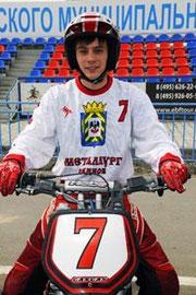 Anton Gusarev # 7