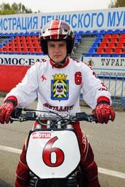 Alexsey Volkov # 6