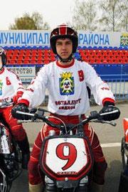 Ivan Krishtopa # 9