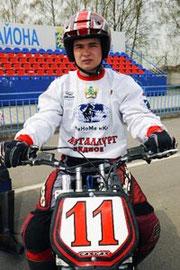 Andrey Gusev # 11