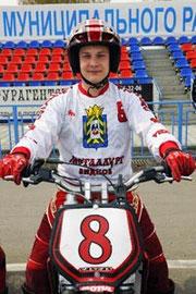 Mikhail Lepinskih # 8
