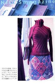 Nicos Magazine - Japon