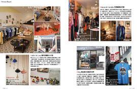 Brand Fashion Magazine - Taiwan