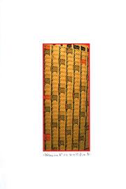 """""""Millenium B 1/1"""" / """" Werkverzeichnis 2.568 / datiert 31.12.99 / PC-Zeichnung als Tintenstrahldruck auf Papier / Maße b 21,0 cm * h 29,7 cm"""