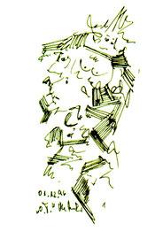 """""""o. T."""" , 1 WVZ 1.165, datiert 01.12.96 Filzstift auf Bütten Maße b 10,0 cm * h 16,0cm"""