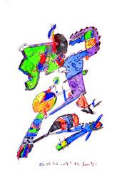"""""""o. T. (Gedanken zu Begegnungen in Lübben)"""" / WVZ 1.005 / datiert 06.07.1996 / Filzstift und diverse Farben auf Papier / Größe b 30,0 cm * 40,0 cm"""