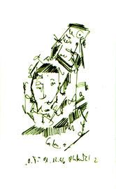 """""""o. T."""" 2, WVZ 1.166, datiert 01.12.96 Filzstift auf Bütten Maße b 10,0 cm * h 16,0cm"""