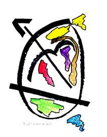 """""""o. T."""" III Werkverzeichnis 827, vom 03.11.95, Tusche, Aquarellfarben und Textilfilzstifte auf Papier, Größe Arbeit III = b 36 cm * h 46 cm"""