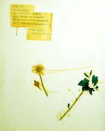 "Verse of the Afternoon, 18""x24"" / 午后小诗 46 x 61cm, 2005"
